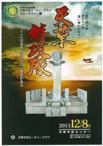 20131107081001-0001